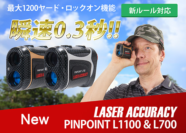 LASER ACURACY PINPOINT L700 レーザーアキュラシー