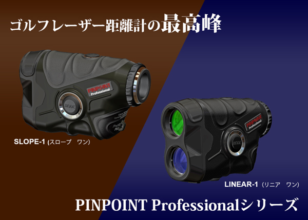 LASER ACURACY PINPOINT PINPOINT Professional SLOPE-1